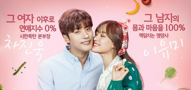 Free Websites to Watch Korean Dramas and shows [2019 Updated