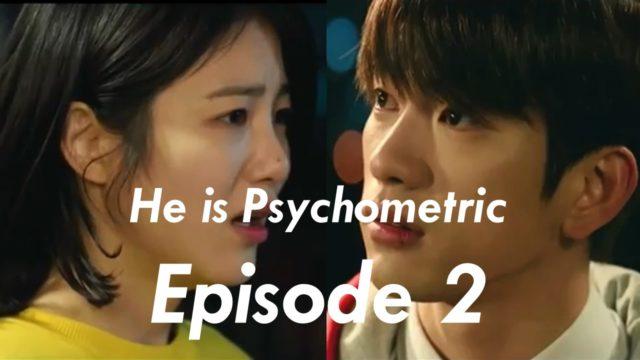 He is Psychometric Episode 2 Korean Drama Review » KDrama Viewer